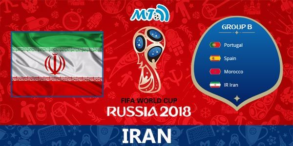 World Cup Iran Preview, Predictions, Players and Stats