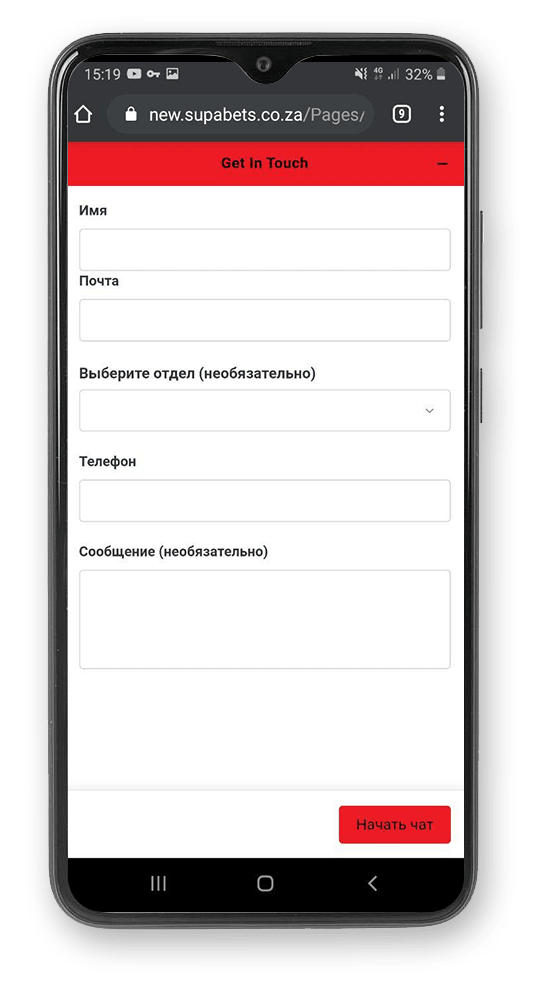 Supabets Mobile