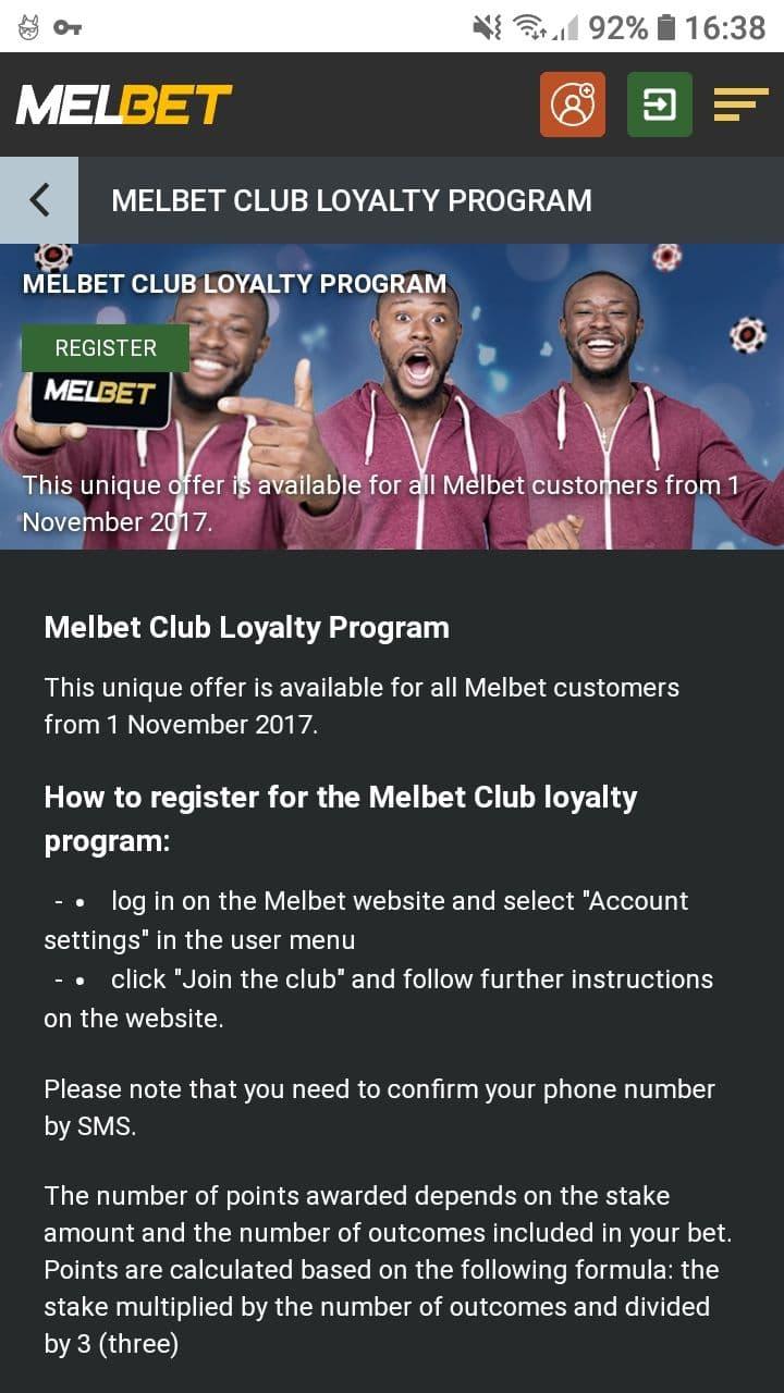 MELbet loyalty programme